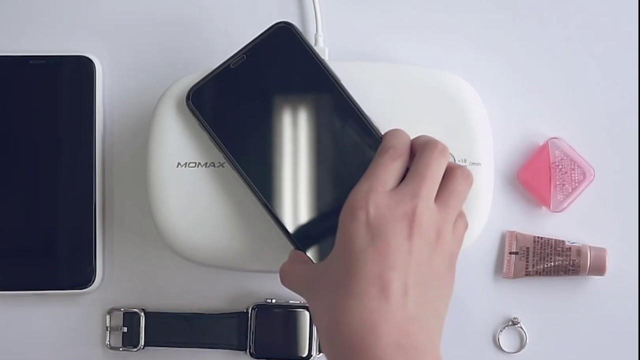 جهاز التعقيم بالأشعة الفوق بنفسجية UV ، Q.Power UV Sanitizing Box