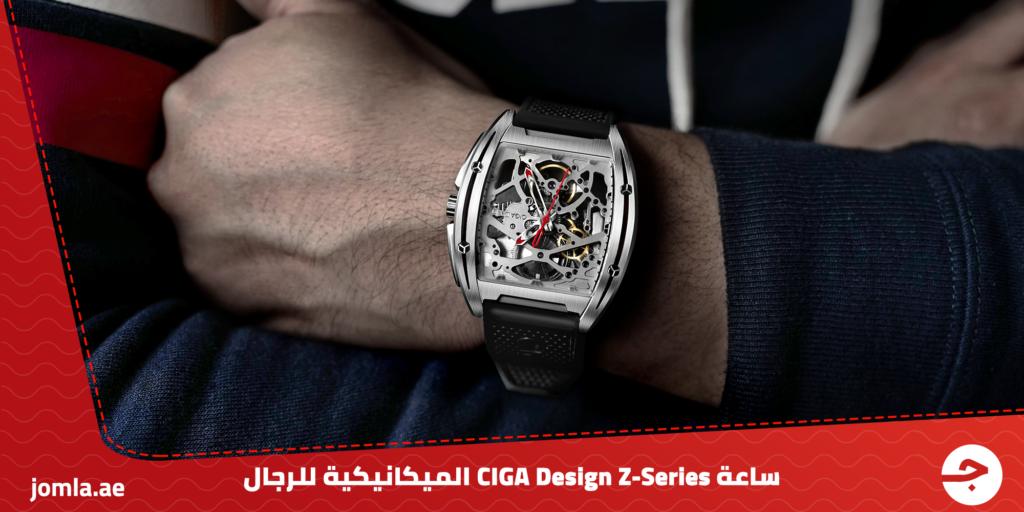 ساعة MI CIGA DESIGN الميكانيكية للرجال
