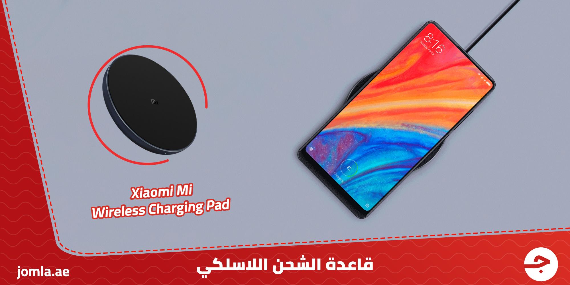 قاعدة الشحن اللاسلكي - شاومي Xiaomi Mi Wireless Charger