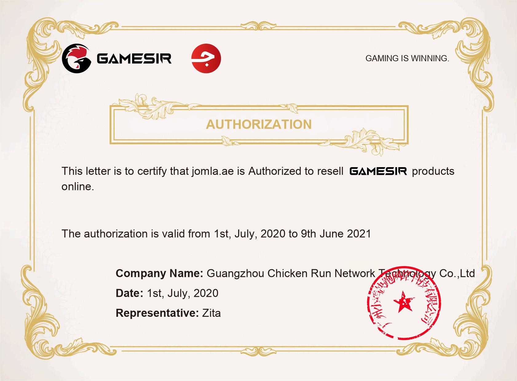 جملة الموزع الرسمي والمعتمد لمنتجات شركة GAMESIR