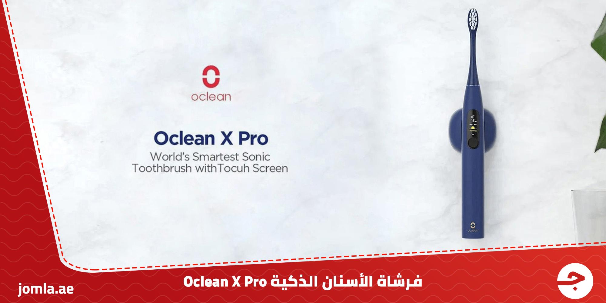 فرشاة الأسنان Oclean X Pro