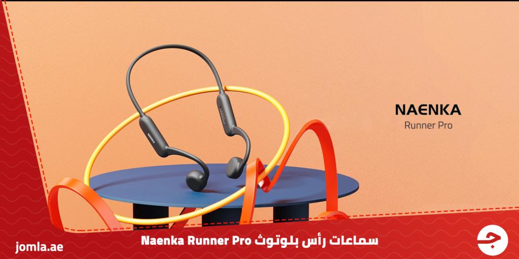 سماعة رأس بلوتوث Naenka Runner Pro