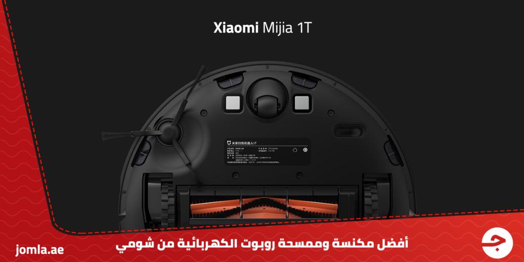 افضل مكنسة وممسحة روبوت الكهربائية من شومي Mijia 1T