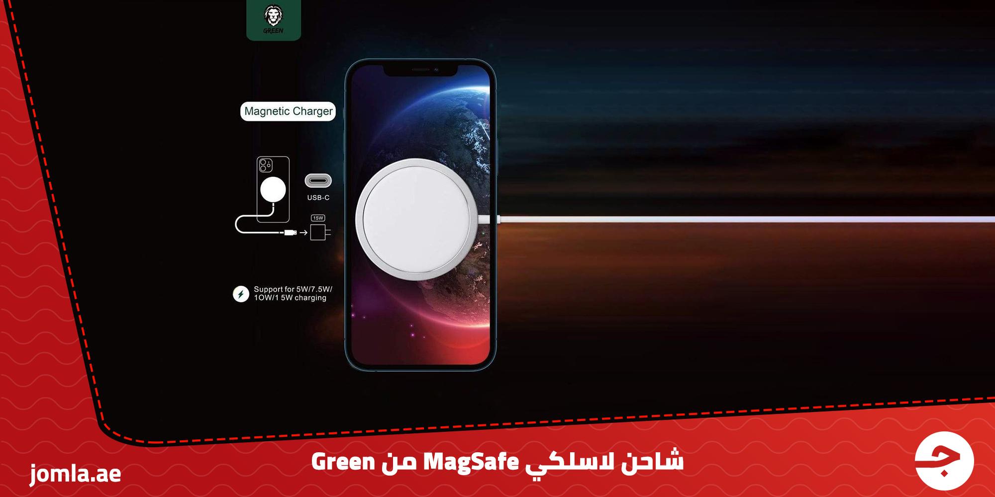 Green MagSafe