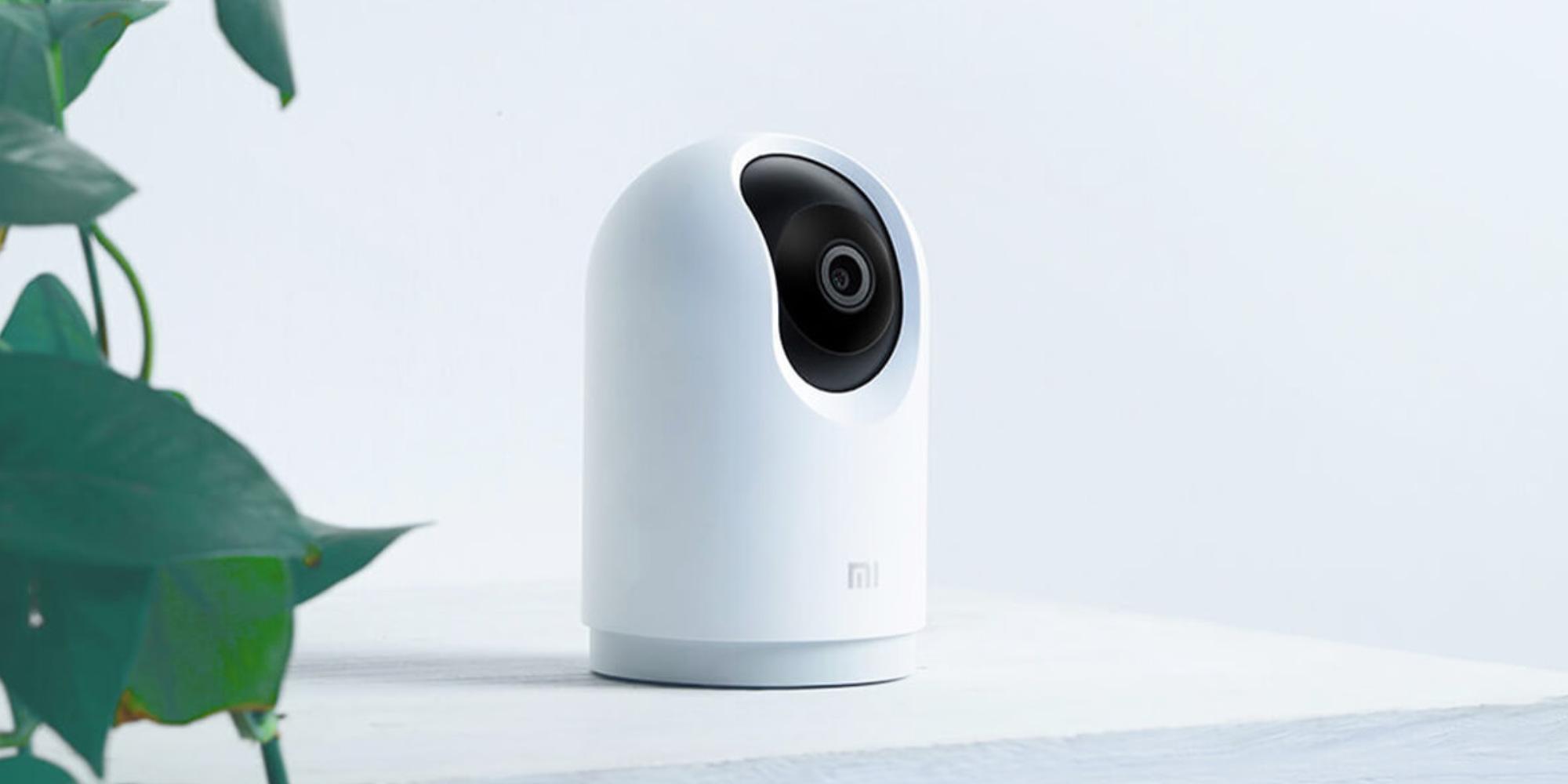 كاميرا المراقبة الذكية