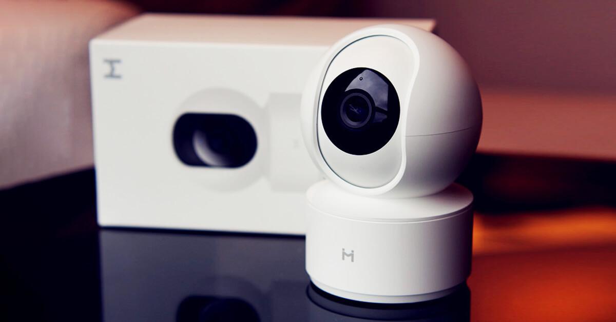 الكاميرا الذكية Xiaomi Imilab 1080p
