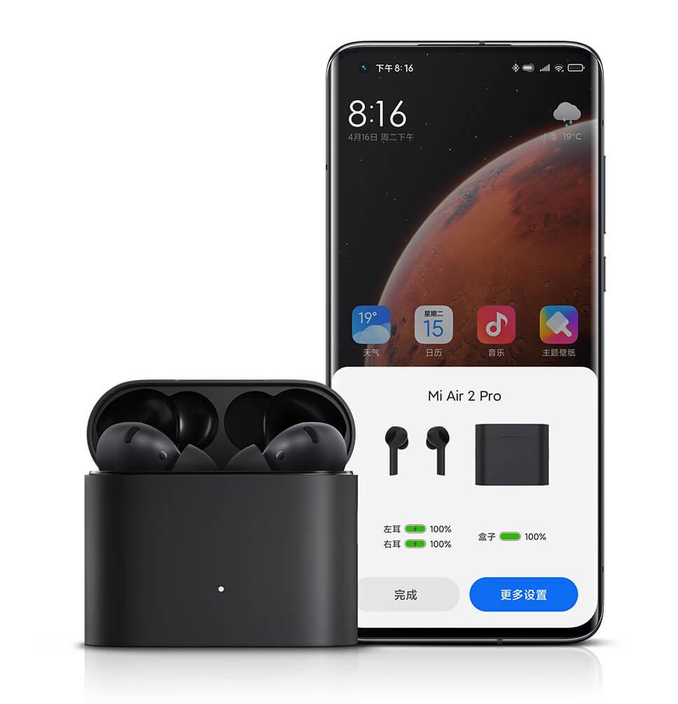 سماعات Xiaomi Mi Air 2 Pro اللاسلكية من شاومي