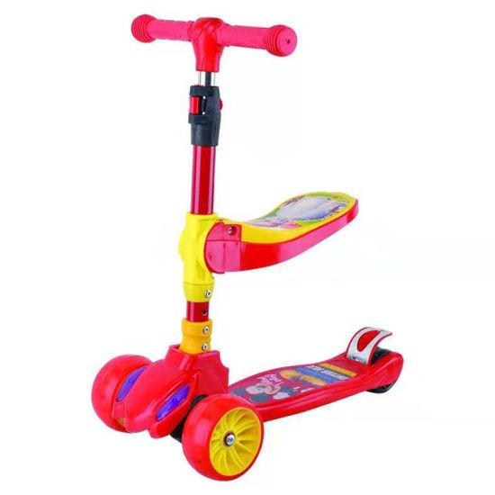 سكوتر اطفال ثلاث عجلات