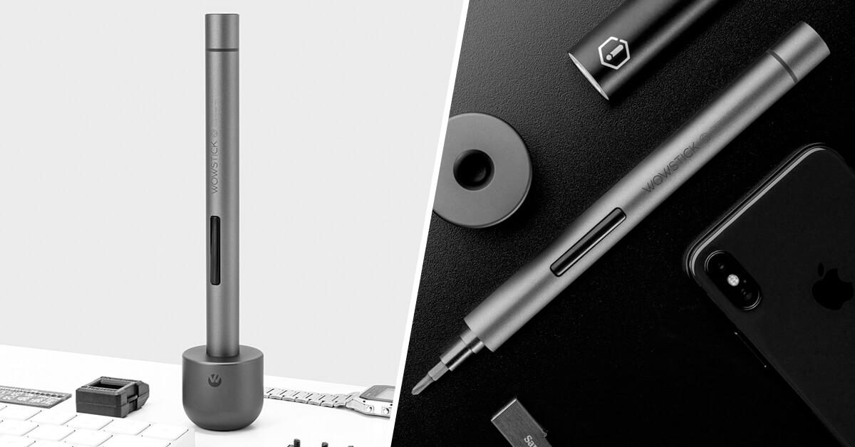 مفك البراغي Xiaomi Wowstick 1F + Professional