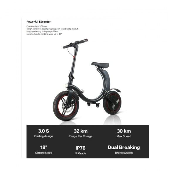 الدراجة الالكترونية Mankeel MK114