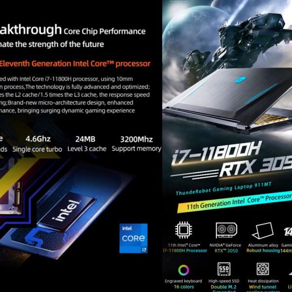 مميزات كمبيوتر محمول ThundeRobot 911 Plus