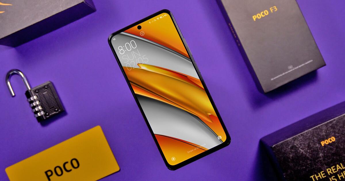 هاتف POCO F3 بمعالج قوي افضل هواتف شركة شاومي الصينية
