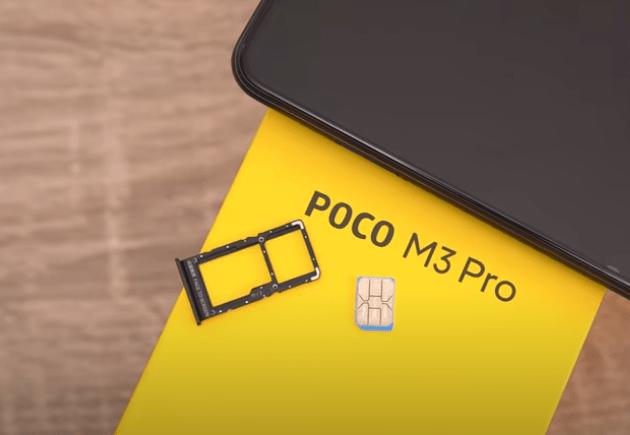 هاتف POCO M3 Pro 5G