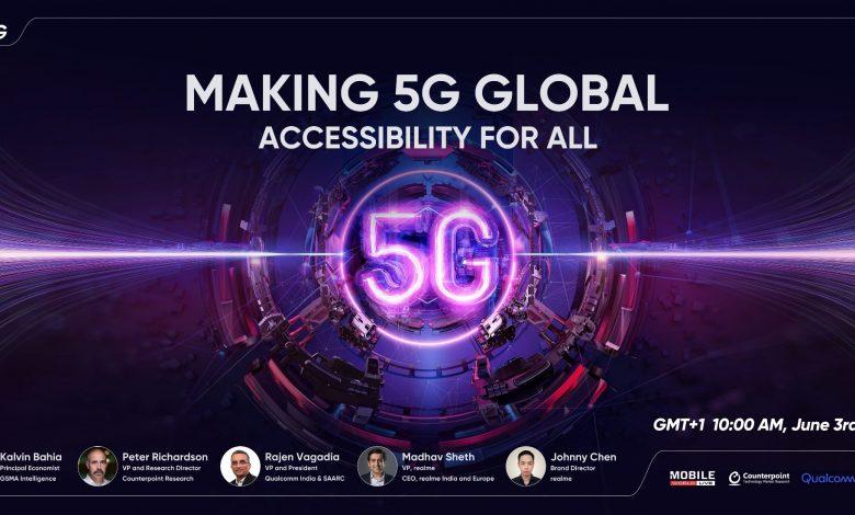 هاتف Realme 5G الاصدار الافضل